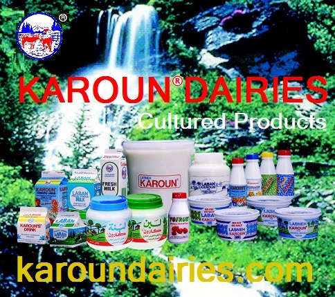 Karoun Cultured Products